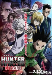 Gekijouban Hunter X Hunter The Movie 1: Phantom Rouge