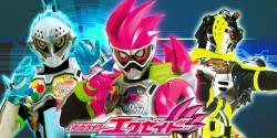 Kamen Rider Ex-Aid trọn bộ vietsub