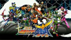 Kamen Rider Gaim (Siêu Nhân Trái Cây Gaim)