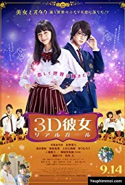 3D Kanojo: Real Girl Live Action