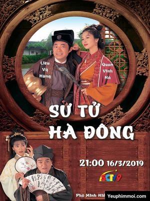 Vợ Tôi Là Sư Tử Hà Đông (SCTV9)