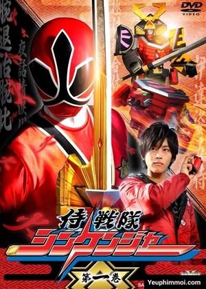 Samurai Sentai Shinkenger