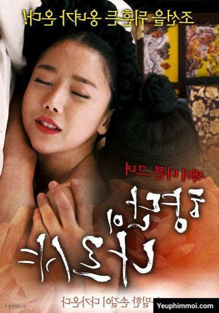 Nàng Kỹ Nữ Hyangdan