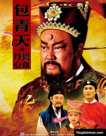 Tân Bao Thanh Thiên VTV3