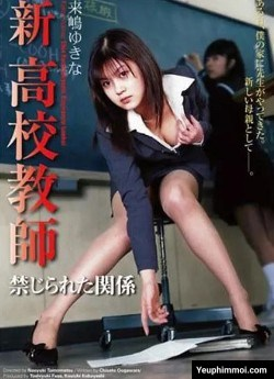 Nhật Ký Của Nữ Giáo Viên