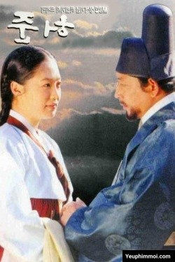 Thần Y Hur Jun VTV3 - Legendary Doctor Hur Jun (1999)
