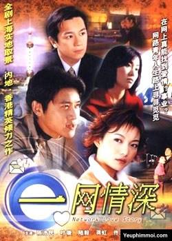 Chuyện Tình Trên Mạng SCTV9