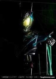 Kamen Rider Brain