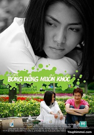 Bỗng Dưng Muốn Khóc - Tăng Thanh Hà, Lương Mạnh Hải (2008)