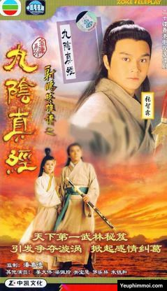 Cửu Âm Chân Kinh SCTV9
