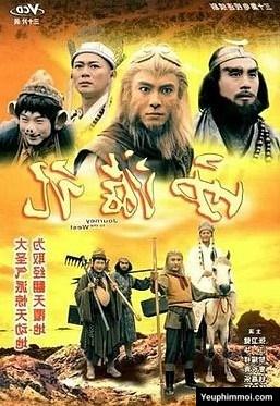 Tây Du Ký 1996 SCTV9