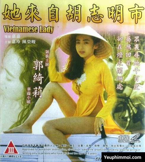 Nữ Sinh Việt Nam