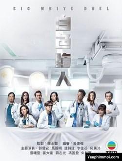 Người Hùng Blouse Trắng SCTV9