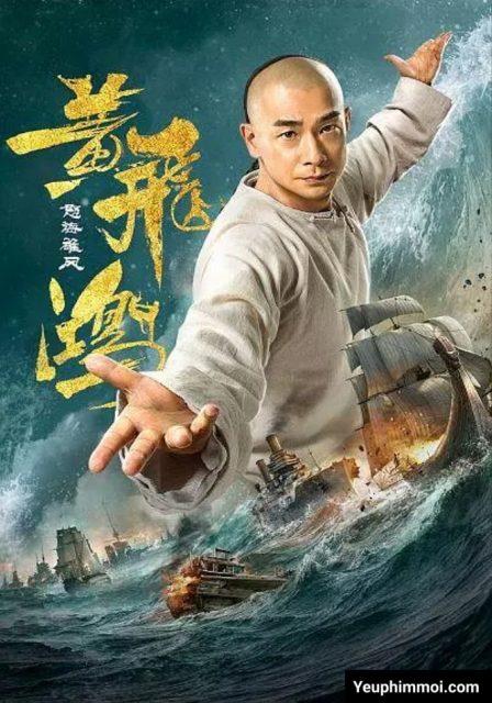 Hoàng Phi Hồng: Nộ Hải Hùng Phong