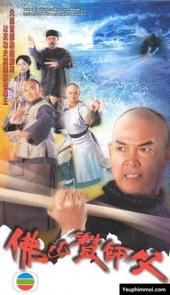 Kung Fu Phật Sơn SCTV9