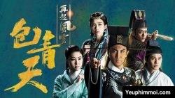 Kỳ Án Bao Thanh Thiên SCTV9