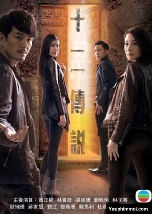 Mười Hai Truyền Thuyết SCTV9