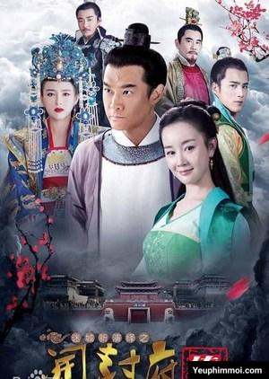Phủ Khai Phong VTV2