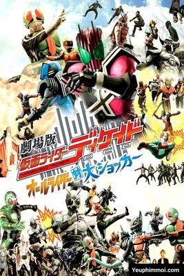 Kamen Rider Decade: All Riders VS Dai Shocker
