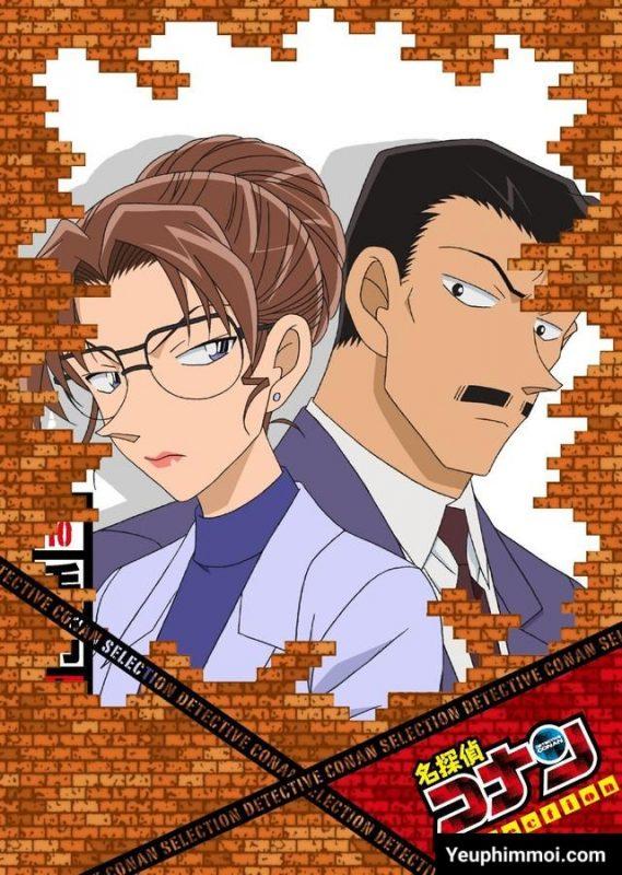 Thám Tử Conan: Kogorou Mouri Chúc mừng năm mới
