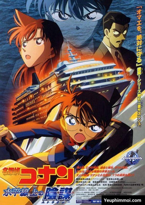 Thám Tử Conan: Âm Mưu Trên Biển Sâu