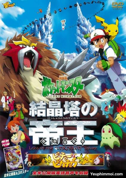 Pokemon: Đế Vương Của Tháp Pha Lê Entei