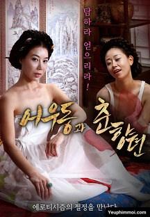 Udon Và Choonhyang