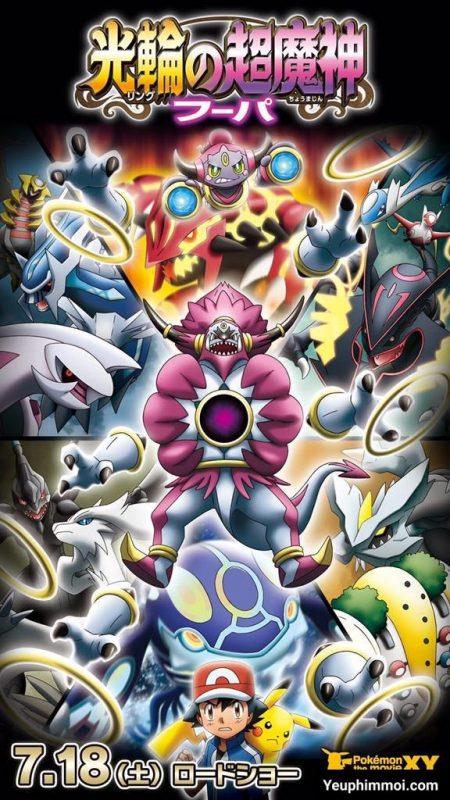 Pokemon: Chiếc Vòng Ánh Sáng Của Siêu Ma Thần Hoopa