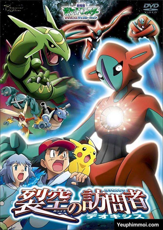 Pokemon: Deoxys Kẻ Phá Vỡ Bầu Trời