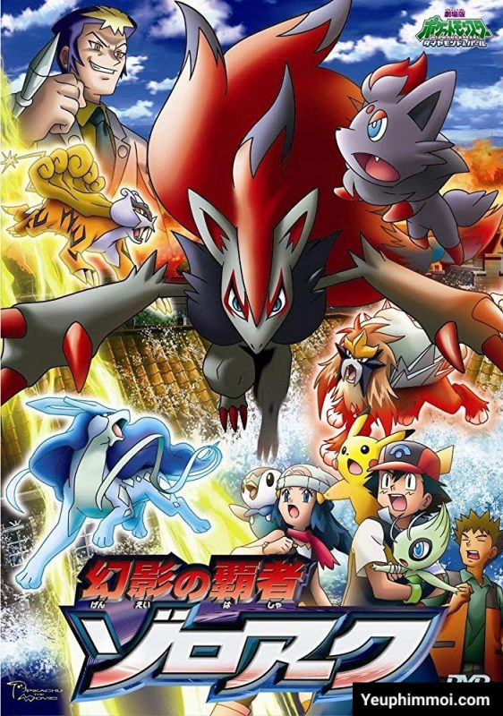 Pokemon: Bá Chủ Của Ảo Ảnh Zoroark