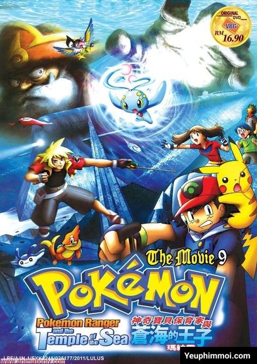 Pokemon: Chiến Binh Pokemon Và Hoàng Tử Biển Cả Manaphy