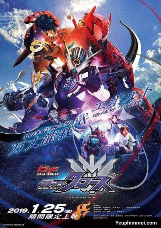 Kamen Rider Build NEW WORLD: Kamen Rider Cross-Z