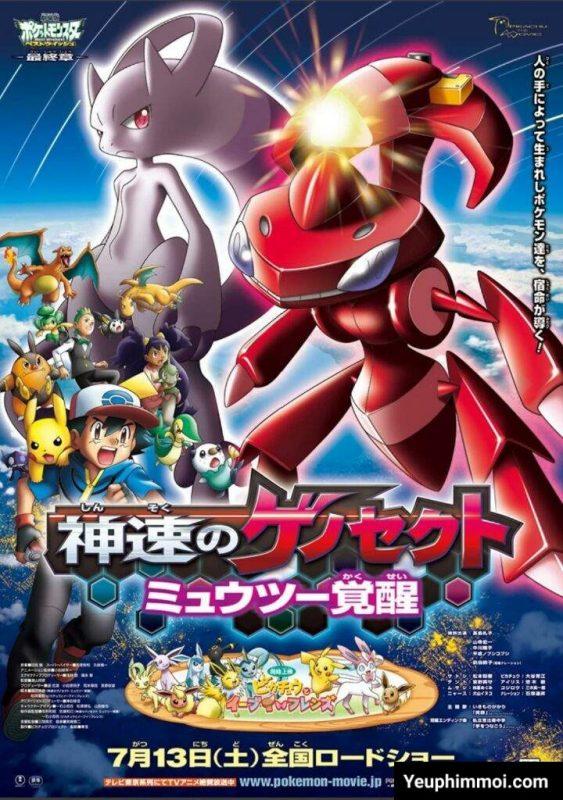 Pokemon: Genesect Thần Tốc Và Mewtwo Thức Tỉnh