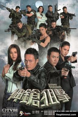 Không Khoan Nhượng SCTV9