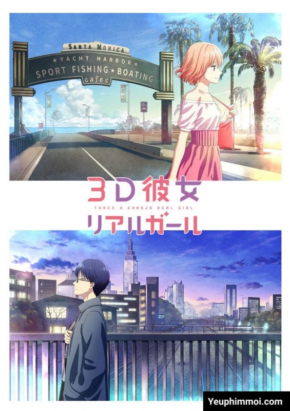 3D Kanojo: Real Girl Season 2