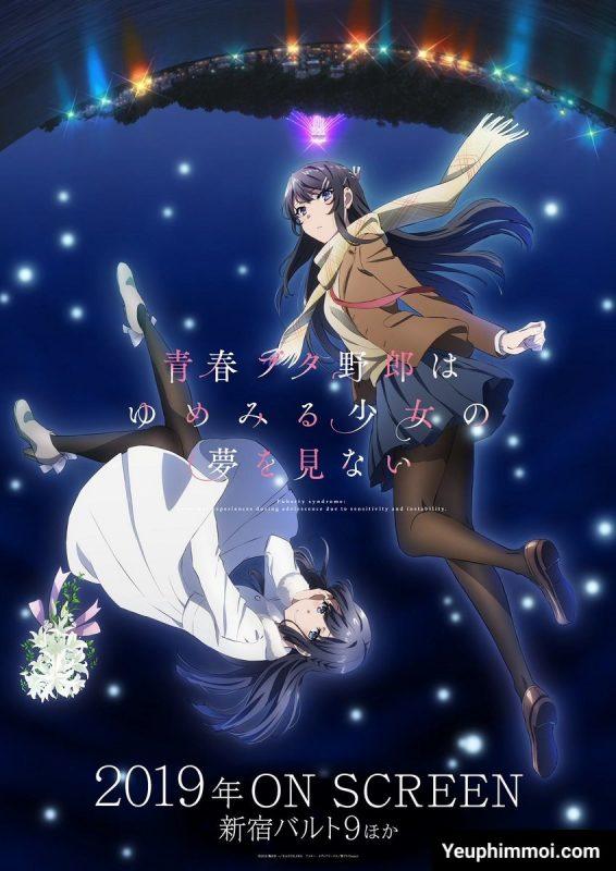 Seishun Buta Yarou wa Yumemiru Shoujo no Yume wo Minai Movie