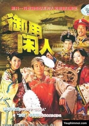 Bóng Vua TVB