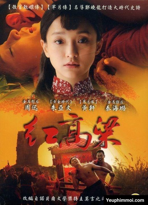 Cao Lương Đỏ