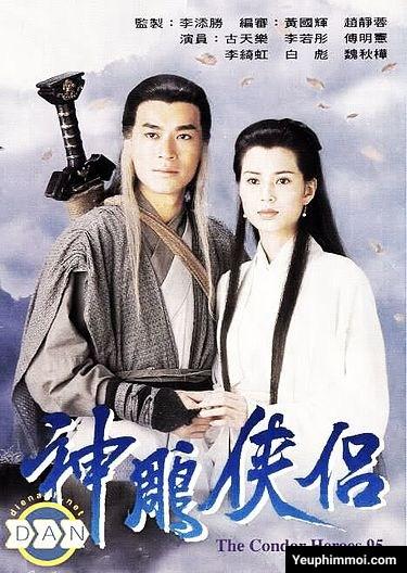 Thần Điêu Đại Hiệp 1995 (TVB)