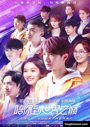 Cùng Em Đi Đến Đỉnh Vinh Quang HTV7