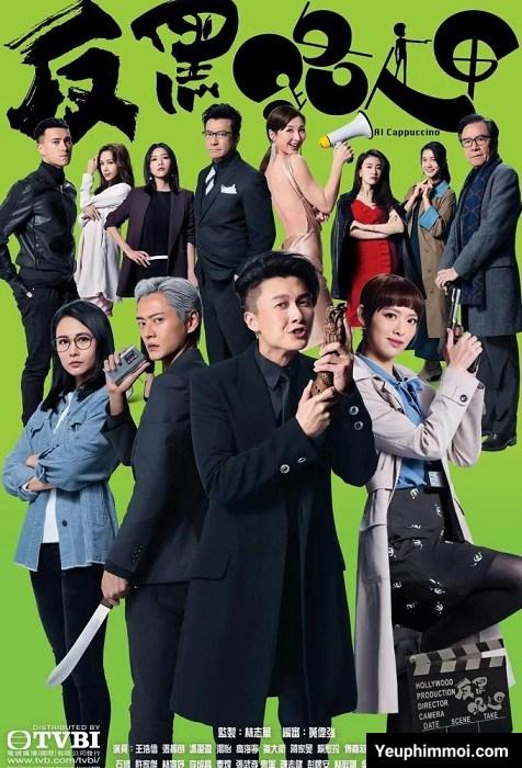 Quái Kiệt Siêu Hạng SCTV9