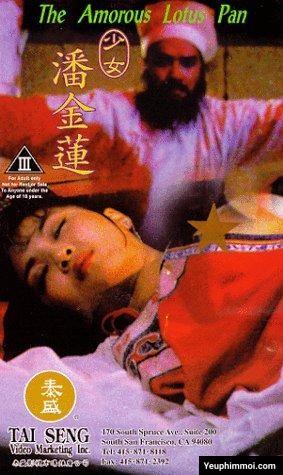 Tiểu nữ Phan Kim Liên