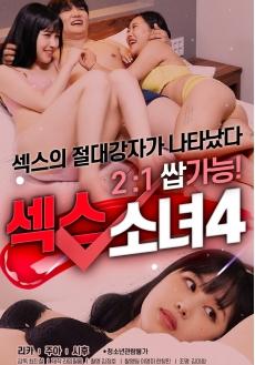 Sex Girl 4